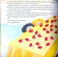 Οι Μικροί Επιστήμονες στο Νηπιαγωγείο...: Πασχαλινές διακοπές και μια ιστορία για την κάθε μέρα που περνά Diy Easter Cards, Hawaiian Pizza, Pudding, Reading Books, Fruit, Desserts, Blog, Education, School
