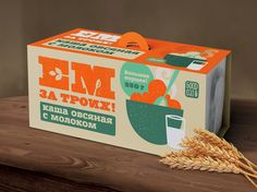Eat For Three (Student Project) on Packaging of the World - Creative Package Design Gallery
