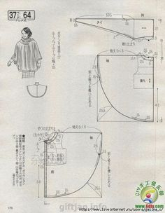 Japanese book and handicrafts - Lady Boutique Dress Making Patterns, Coat Patterns, Sewing Patterns Free, Pattern Making, Vintage Patterns, Kimono Sewing Pattern, Pattern Drafting, Make Your Own Clothes, Diy Clothes