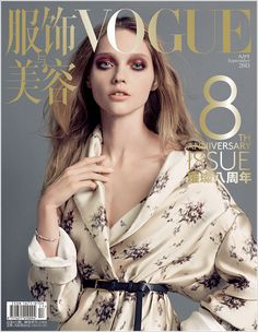 Vogue Chine Septembre 2013