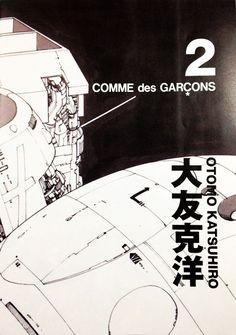 comme des garcons , otomo katsuhiro, bw, illustration, space