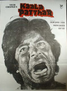 Kaala Patthar (1979), Amitabh Bachchan, Classic, Indian, Bollywood, Hindi, Movies, Posters, Hand Painted