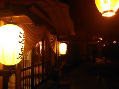 kaguramonzen toojimura/Hiroshima,Japanese style inn. 神楽門前湯治村