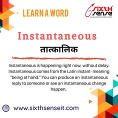 Learn A Word - Everyday Learning Initiative by Sixth Sense. English Prepositions, English Sentences, English Phrases, English Grammar, Learn English Speaking, Learn English Words, English Lessons, Good Vocabulary Words, Hindi Language Learning