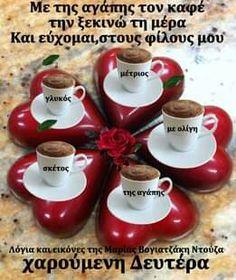 Greek, Mugs, Tableware, Dinnerware, Tumblers, Tablewares, Mug, Dishes, Place Settings