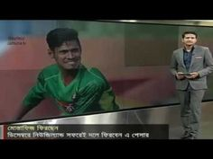 The Fizz || Bangladesh will  back in the next game! Mustafizur Rahman
