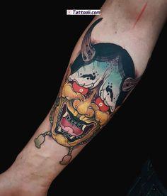 Badass scary Hannya mask tattoo idea for boys Oni Tattoo, Hannya Maske Tattoo, Hanya Tattoo, Tattoo Ink, Side Arm Tattoos, Tattoos Arm Mann, Upper Arm Tattoos, Arm Tattoos For Guys, Shoulder Tattoos