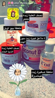 Beauty Care Routine, Skin Care Routine Steps, Haut Routine, Diy Skin Care, Skin Treatments, Body Care, Programming, Make Up, Face
