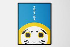 Japanese Daruma Print Pop Art Wish Doll Illustration & Motivational Poster [blue]
