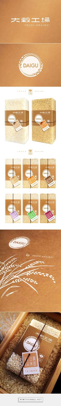 大穀工場 DAIGU FRESH GRAINS! 以米為核心,致力於開創新米文化  on Behance by Akun Kuo curated by Packaging Diva PD.  Beautiful and tasty packaging.:
