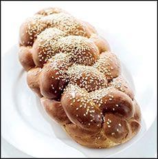 Challah I - Kosher Recipes & Cooking