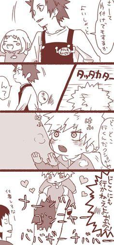 """Boku no Hero Academia    Kirishima Eijirou, Katsuki Bakugou, """"KiriBaku"""""""