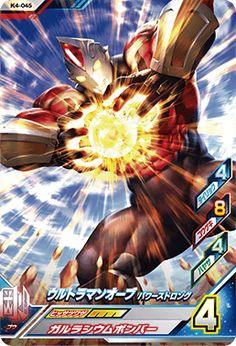 ウルトラマンオーブ パワーストロング Fusion Card, Kamen Rider, Gundam, Geek Stuff, Hero, Crystals, Anime, Ideas, Style