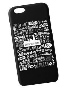 Korea Collage Case