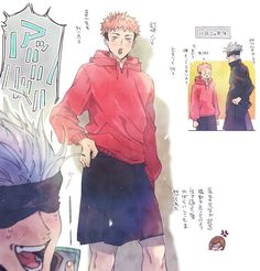 たう (@i_37) / Twitter Manga, Blue Exorcist Rin, Zodiac Funny, Levi X Eren, Haikyuu Fanart, Handsome Anime, Nanami, Sasunaru, Boy Art