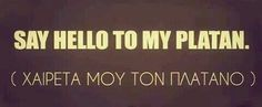 Say hello to my platan ! Funny Greek Quotes, Funny Picture Quotes, Funny Quotes, Cool Words, Wise Words, Favorite Quotes, Best Quotes, Funny Statuses, Greek Words