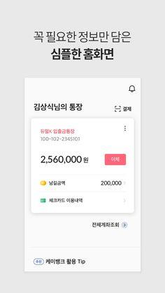 App_Ticket Pregnancy y pregnancy symptoms Card Ui, Web Design, Dashboard Ui, Mobile Ui Design, User Interface Design, Mobile App, Ticket, Pregnancy, Google Play