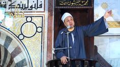 دوائر توزيع الزكاة خطبة الجمعة شعماد الدردير من مسجد سيدى أبى بركات أحمد الدردير