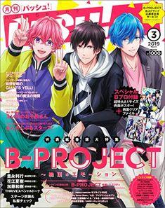 Anime magazine for women PASH! Me Me Me Anime, Anime Guys, Popular Tv Series, Noragami, Animation Film, Akatsuki, Anime Art, Magazine, Wallpapers