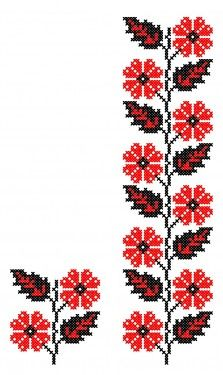 Poze FL075 Wool Embroidery, Embroidery Patterns Free, Embroidery Needles, Sewing Patterns, Cross Stitch Borders, Cross Stitch Designs, Cross Stitching, Cross Stitch Patterns, Cross Stitch Cushion