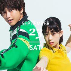 9月23日は テニスの日 秋の祝日は爽やかにテニスをプレイ サーブスマッシュボレー ラケットを操り狙うはラブゲーム NYLON.JPでは365日毎日がアニバーサリーをテーマにファッショナブルでユニークなスタイリングを毎日提案しているよ http://www.nylon.jp/365 model: @AOI_MORIKAWA0617 KANTA SATO #365anniversary #fashion #makeup #beauty #style #今日は何の日 #make #nylonjapan #nylonjp #caelumjp #coordinated #coordinates #ootd #outfit #coordinate #photography #tflers #cute #fun #beautiful #swag #photooftheday #photo #photolike #森川葵 #佐藤寛太 #恋と嘘 #テニスの日 #テニス  via NYLON JAPAN MAGAZINE OFFICIAL INSTAGRAM - Celebrity…