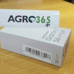 Πασχαλινός διαγωνισμός Agro365.gr με δώρο Samsung Galaxy S6 Edge 64GB !!!