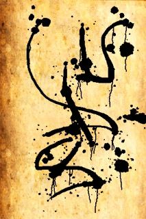 Some Sick calligraphy... My boys art work by Christian Cabuay Baybayin.com or…