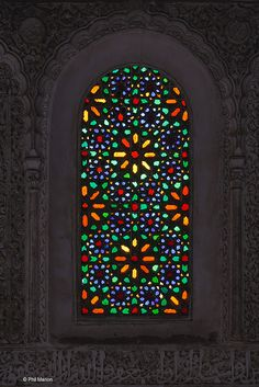 stain glass window in Medersa – Fes, Morocco – Glass Art Designs Stained Glass Church, Stained Glass Panels, Leaded Glass, Stained Glass Art, Stained Glass Designs, Stained Glass Patterns, Mosaic Art, Mosaic Glass, Fused Glass