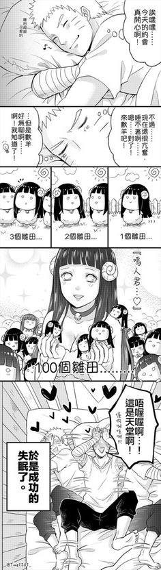 Hinata obsession is a type of incurable illness, especially with our Hokage-sama