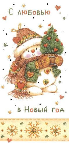 .So sweet . . . wonder if I could embroider this to look like knit sweater, hat, mittens and scarf!