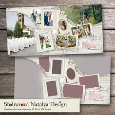 """Natalya Stolyarova Design: 010С - МАКЕТ СВАДЕБНОЙ ФОТОКНИГИ """"НЕЖНОСТЬ"""""""