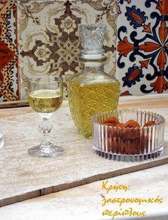Λικέρ δάφνη | Κρήτη:γαστρονομικός περίπλους | Bloglovin' Liquor, Alcoholic Drinks, Tasty, Cooking, Glass, Blog, Recipes, Home Decor, Foods