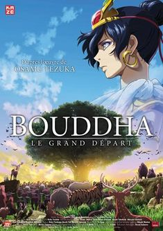 Le Bluray du film animation Tezuka Osamu no Buddha, daté en France + Trailer FR - Paperblog