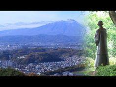 啄木 望郷の丘