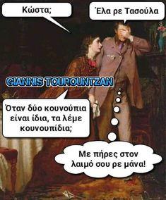 Ancient Memes, Jokes, Lol, Greeks, Humor, Movie Posters, Funny Things, Husky Jokes, Humour