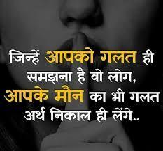 success dp for whatsapp