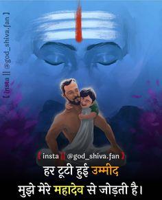 Photos Of Lord Shiva, Lord Shiva Hd Images, Shiva Linga, Mahakal Shiva, Krishna, Lord Shiva Sketch, Aghori Shiva, Mahadev Hd Wallpaper, Lord Shiva Statue