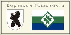 Flag Design, Alternative, Calm, Flags, Artwork, Historia, Bunting Design, Work Of Art, Auguste Rodin Artwork