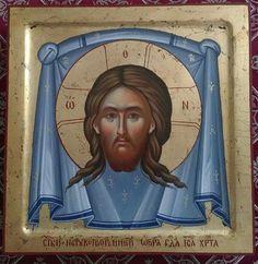 Byzantine Art, Orthodox Christianity, Jesus Cristo, Orthodox Icons, Savior, Holi, Religion, Painting, Inspiration