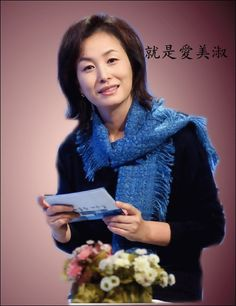 Kim Mi Sook on Check it out! Watch Full Episodes, Check It Out, Teaching, Free, Teaching Manners, Learning