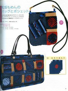 Bolso - Textura - 18