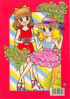Honey Love Paper Doll - Любовь - Álbumes web de Picasa