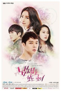 The Girl Who Can See Smells | The Girl Who Can See Smells Korean Drama is Released!!! Watch The Girl Who Can See Smells First +++, Watch Korean Drama Online