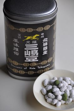 Mishima beans - Japanese traditional sugar coated beans