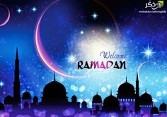 Wanna  celebrate Ramadan :) :D