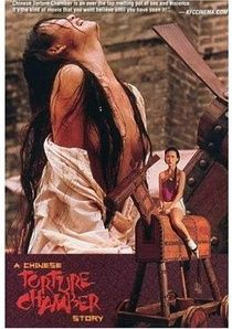 A Chinese Torture Chamber Story X Movies, Cult Movies, Movies Online, Movie Tv, Movie List, Film Semi, Watch Tv Shows, Film Watch, Japanese Film