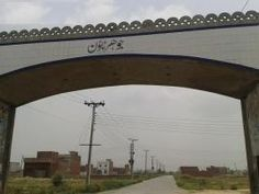The best place in Lahore to have an affordable piece of real estate is Johar Town Lahore. You will find what ever you want in the above society. from best Universities, Shopping centres, Sports Complexes, Hospitals, parks etc, You just name a any thing what a great society must have you will able to find it in Johar Town Lahore. Please Visit www.meraghar.pk for the best Real estate investment opportunities in Johar Town Lahore.