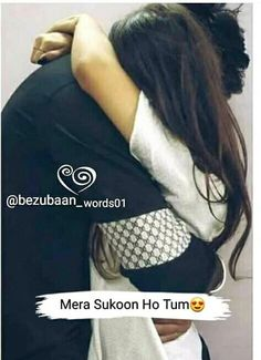 Mera sukun meri jaan he. Happy Love Quotes, Happy Birthday Best Friend Quotes, First Love Quotes, Best Friend Quotes Funny, Couples Quotes Love, Love Picture Quotes, Love Song Quotes, True Feelings Quotes, Love Husband Quotes