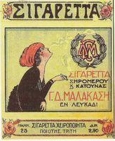 Loving all vintage life Vintage Advertising Posters, Old Advertisements, Vintage Ads, Vintage Images, Vintage Posters, Food Advertising, Old Posters, Travel Posters, Vintage Cigarette Ads