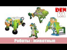 Модели роботов-животных из Lego Education WeDo   Винахідник   Робототехника 2.0 - часть 5 - YouTube